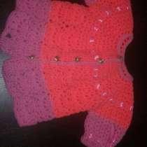 Одежда для новорожденных, в Перми