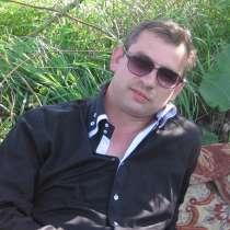 Юрий, в г.Бишкек