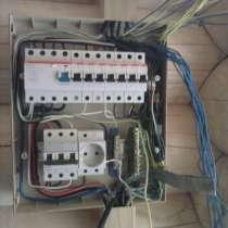 Аварийный электрик быстрого реагирования, в г.Луганск