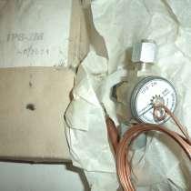 ТРВ-2М терморегулирующий вентиль по 1000руб/шт, в Липецке