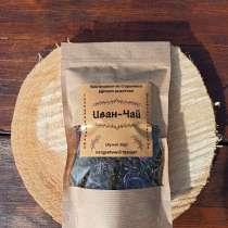Натуральный чёрный чай, в Тосно