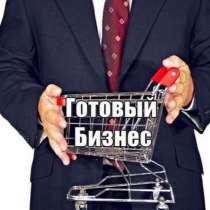НУЖНЫ УСЛУГИ ПО ПЕРЕОФОРМЛЕНИЮ БИЗНЕСА, в г.Днепропетровск