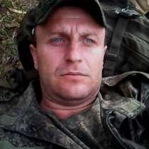 Agranom3868, 41 год, хочет пообщаться, в г.Макеевка