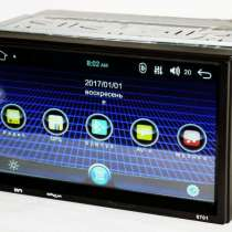 Автомагнитола 2din Pioneer 8701 GPS, 4Ядра, 1/16Gb, Android, в г.Киев