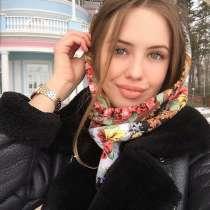 Катерина, 32 года, хочет познакомиться – Знакомимся, в Москве