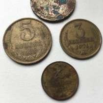 Монеты, в Красноярске