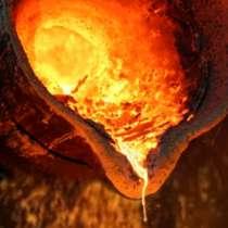 Литье металла сталь и чугун, в г.Zvanovice