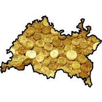 Куплю акции предприятий Татарстана, в Казани