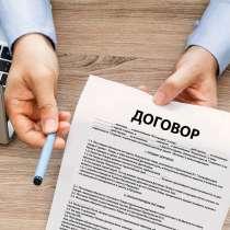 Юрист (строительство), в Москве