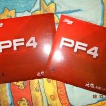 2шт. новые накладки DHS PF4 черная и красная, в Тобольске