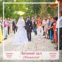Летняя Веранда для свадьбы, в Томске