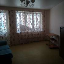 Продажа комнаты, в Тольятти