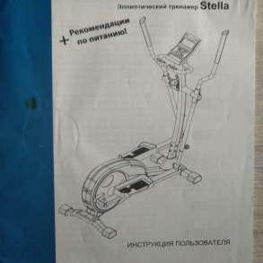Эллиптический тренажер Steiia, в Балаково