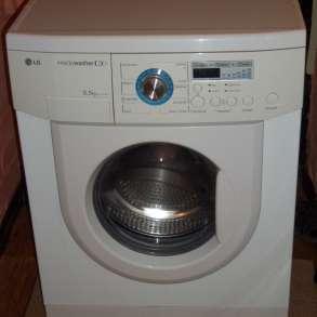 Ремонт стиральных машин, в Армавире