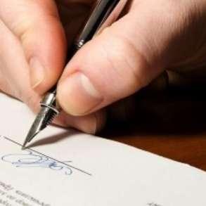Судебно-почерковедческая экспертиза подписи, записи, текста, в Москве