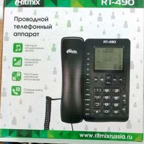 Телефон проводной Ritmix RT-490 (новый) с АОН, в Белгороде