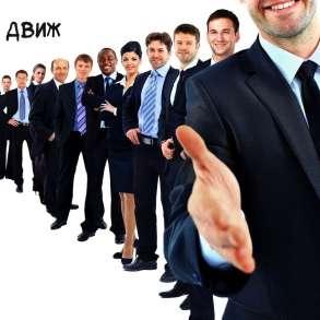 Эйчар (HR-менеджеры), в Москве