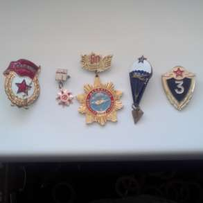 Значки, в Новосибирске