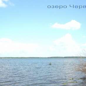 Большой участок на берегу озера Червяное, в Екатеринбурге