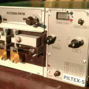 Аппарат АСП2000-40. Сварка для пил ленточных, в Старом Осколе