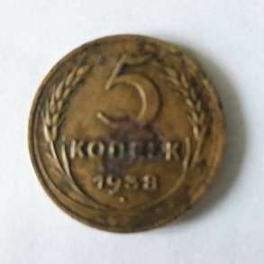 Продам монету 5 копеек 1938г, в Челябинске