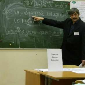 Русский язык - бесплатно для ОГЭ, ЕГЭ и всех остальных, в Солнечногорске