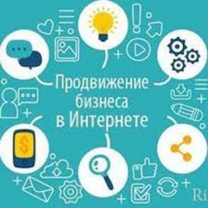 Продвижение Бизнеса через VIBER, в г.Кишинёв