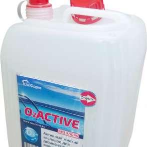 02ACTIVE средство для дезинфекции воды бассейнов,и не только, в Славянске-на-Кубани