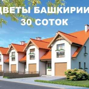 Земля в г. Уфа, п. Цветы Башкирии, 30 соток в собственности, в Уфе