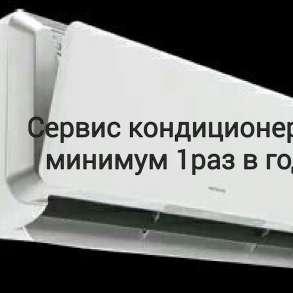 Обслуживание, демонтаж кондиционеров, в Смоленске