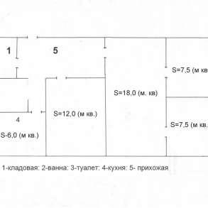 Продам 4-х комн. квартиру. Общая площадь - 61 кв. м, в Мурманске