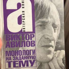 Набор на актерский курс, в Москве