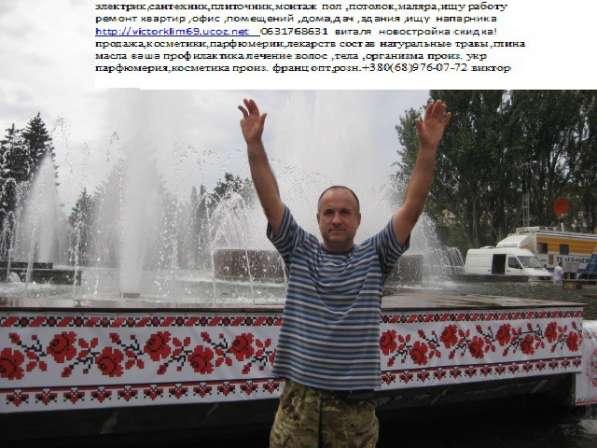 Виталя, 53 года, хочет познакомиться