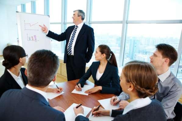 Проведение семинаров Москва-Сити