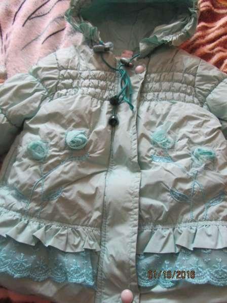 Куртка демисезонная. Рост 95-102
