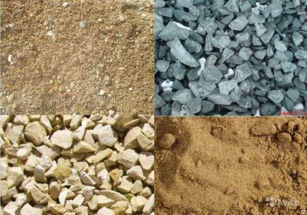 Песок, щебень от производителя в Крыму