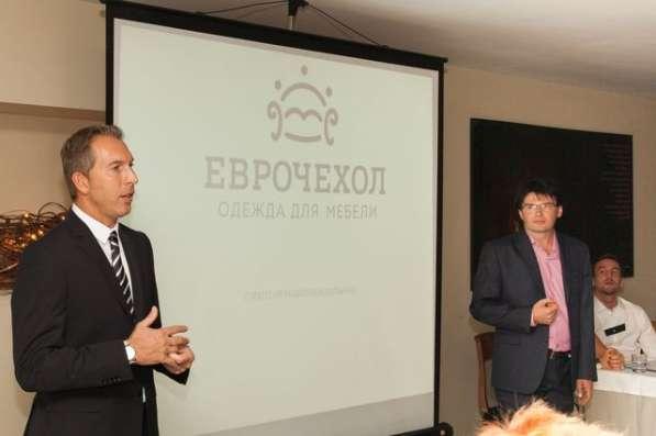 Услуги переводчика итальянского языка в Москве фото 15