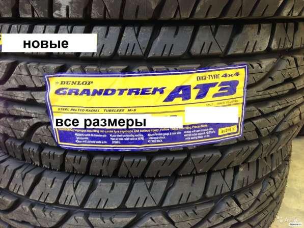 Новые комплекты Dunlop ат3 275/70 R16