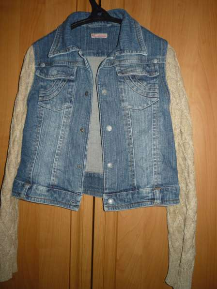 Джинсовая куртка Pampolina