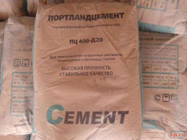 Цемент от производителя