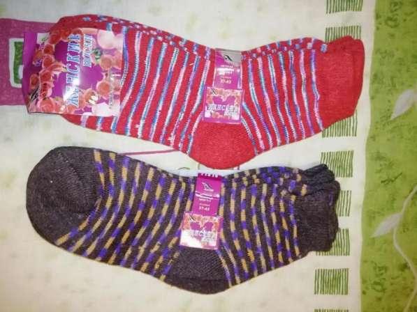 Новые носки мягкие р.36-38 Есть в наличии 4 пары
