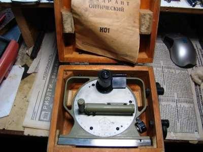 Квадрант оптический ко1