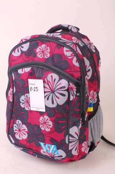 Рюкзак городской школьный подростковый производство Украина