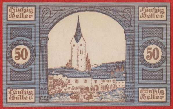 Австрия Айген нотгельд 50 геллеров 1920 г