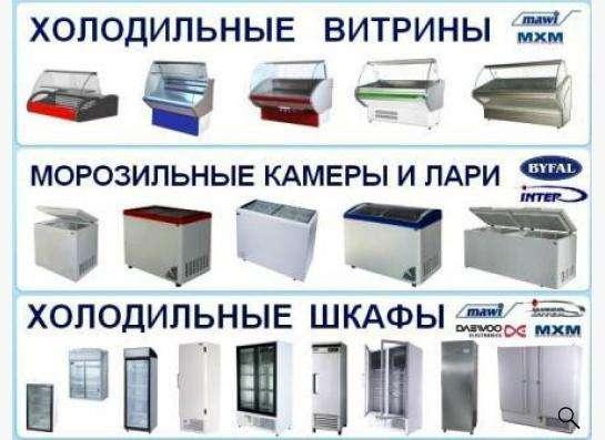 Шкаф холодильный под мясо, рыбу, молоко (молочку), колбасу в Самаре фото 3