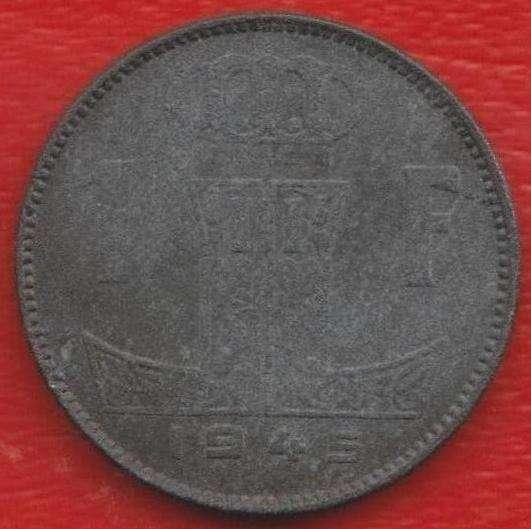 Бельгия 1 франк 1945 г немецкая оккупация