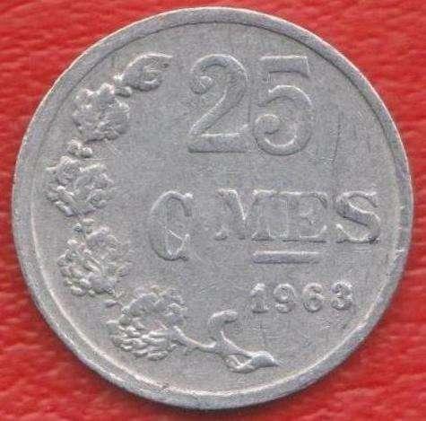 Люксембург 25 сантимов 1963 г