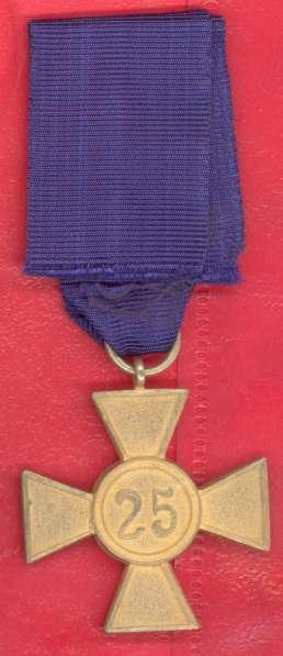 Германия Крест за 25 лет выслуги в сухопутных войсках