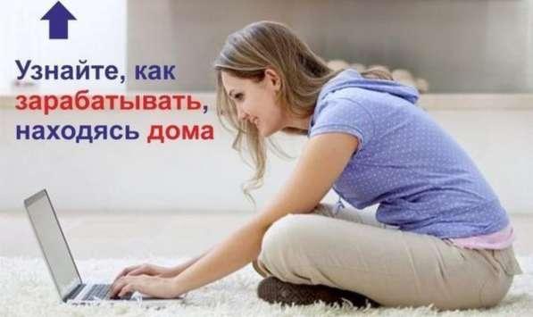 Управляющая интернет магазином хозяйственных товаро