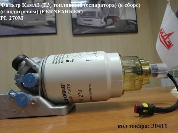 Фильтр КамАЗ (Е3) топливный (сепаратора) (в сборе) с подогр